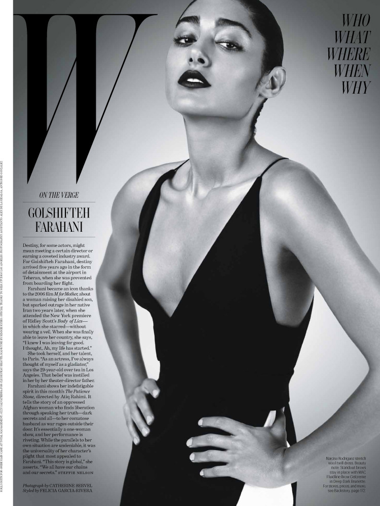 glossynewsstand:  W FEBRUARY 2013On The VergeCeleb: Golshifteh FarahaniPhotographer: Catherine Servel