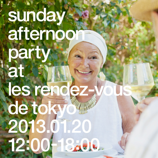 Sunday Afternoon Party, Jan/20/2013