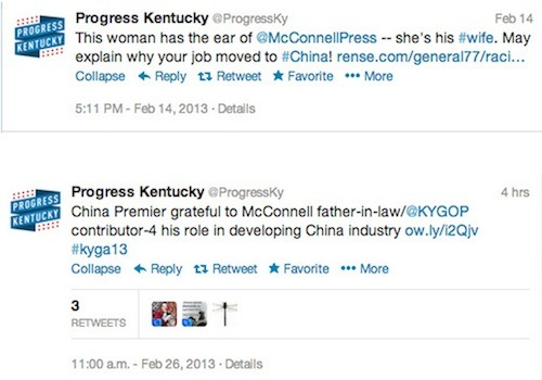 Liberal PAC gets racist in Kentucky.