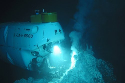 Brazilian marine geologists believe they may have found vestiges of an unknown continent some 1,800 miles from the Brazilian shore, where the water is 5,900 feet deep. Atlantis? That you?!