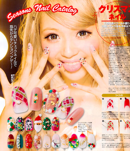 Popteen January 2013
