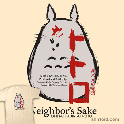 shirtoid:  Neighbor's Sake by Ruwah is $10 today only (5/12) at RIPT Apparel