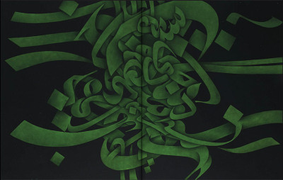 "Mohammad Ehsai (Iranian, b. 1939) Speak About Companion. signed in Farsi, signed and dated 'MEhsaei 2011' (lower left) oil on canvas. ""I have culled reporting and narration from 'the written word' making the form of the letter the main element of my work; in this way, I have achieved individual compositions which are essentially visual structures based on the architecture of letters."" (Mohammad Ehsai, 2012). Applying calligraphy as the main element of his works, celebrated Iranian artist Mohammad Ehsai represents the continuation of an artistic movement which sought to leave its mark by combining traditional techniques into a modern artistic form. Utilising his knowledge of graphic arts to create pictures, Ehsai's works, unlike traditional Persian calligraphy, can be divided into two categories: ""calligraphy-paintings"" and ""eternal alphabet"", the present lot an example of the former. Speak About Companion engages in a visual language strongly influenced by structural calculations and the use of calligraphy in architecture, which has enjoyed a strong history in Islamic art. Here Ehsai offers a new interpretation of the traditional arts by transforming colouration, execution, and the use of material in a reconfigured sphere that has been made possible through modern graphics."