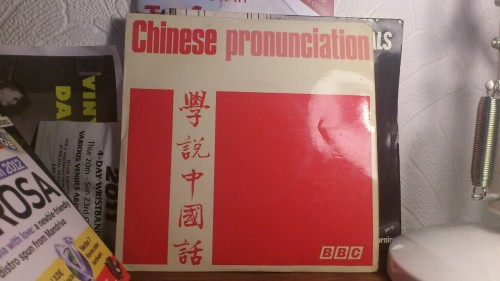 "Chinese pronunciation 7"" cover"