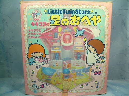 Playset 1976 - little twin stars