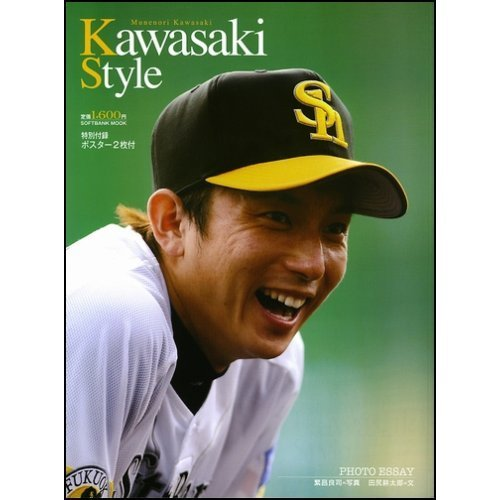 Munenori Kawasaki (川﨑 宗則) - Kawasaki Style Photo Essay cover image Like most Blue Jays fans, I've been charmed with the energetic, affable, and kooky Munenori Kawasaki. It's been fun re-looking at his many GIFs with the Mariners last year (including my favourite - the Kawasaki version of the fake stolen base attempt). And of course his legendary dugout dance moves. But what of his Nippon Professional Baseball (NPB) career? Kawasaki, now 31, was a 4th round draft pick of the Fukuoka Daiei Hawks (now Fukuoka Softbank Hawks) in 1999. He made his NPB debut in 2001 at the age of 20, but spent most of his first 3 pro seasons in the minors. He became a regular in 2003 as a 22 year old third baseman (injury fill-in) and in his 8 full-time seasons (mostly at shortstop) he was often among the leaders of the NPB's six-team Pacific League in triples and stolen bases (though with high caught stealings). In those 8 full seasons, he hit over .300 5 times (high of .329) and in his 10 season has a lifetime NPB batting average of .294 (with good OBP but usually sub-.400 slugging). Those batting averages haven't translated to MLB, but his competent glove has. In this Kawasaki video highlight reel you can tell he's a solid shortstop - solid enough to win two Gold Gloves there (for some of the best, check the 3 plays in a row beginning at 1:52).  But my favourite Japanese highlights are from Kawasaki's dance moves. As a longtime Hawk, he became well acquainted with the team's fightsong dance moves (putting his teammates to shame). And he doesn't even need the cheerleaders around to hit it. (Much thanks to Baseball Reference's bullpen page on Mune as well as the JapaneseBallPlayers site)