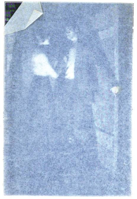 Frontispiece photographed through (crinkled) tissue. From The Code of the Mountains by Charles Neville Buck (1915). Original from Harvard University. Digitized March 18, 2008.