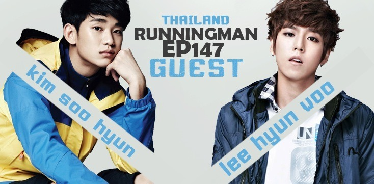 Yippee!! Two of my favourite actors are guesting on running man!!!! Anyone excited? [pic cr: owner]