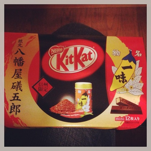Only in Japan is there Chilli KitKat.