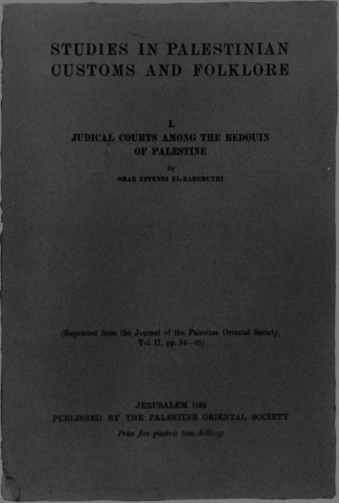 A melange of sixteen books by Palestinians, published before 1946.