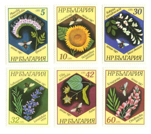 Timbres d'abeilles, République populaire de Bulgarie. Bee stamps, People's Republic of Bulgaria.