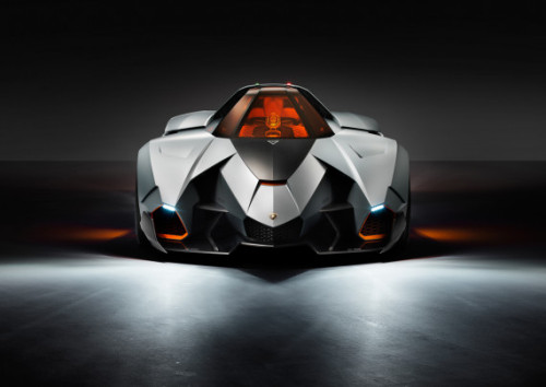 Batmobile Or The New Lamborghini Egoista Concept?