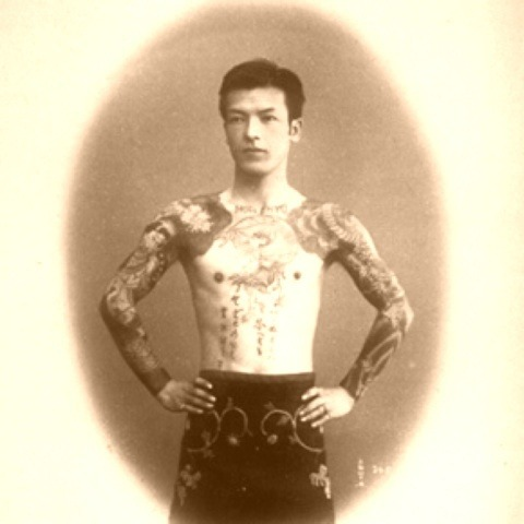Photograph of Hori-Chiyo (From the Nagasaki University Library Collection)