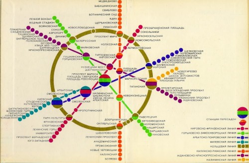 explore-blog:  Gorgeous vintage map of the Moscow metro, 1980. Pair with Transit Maps of the World.  (↬ Radiolab)