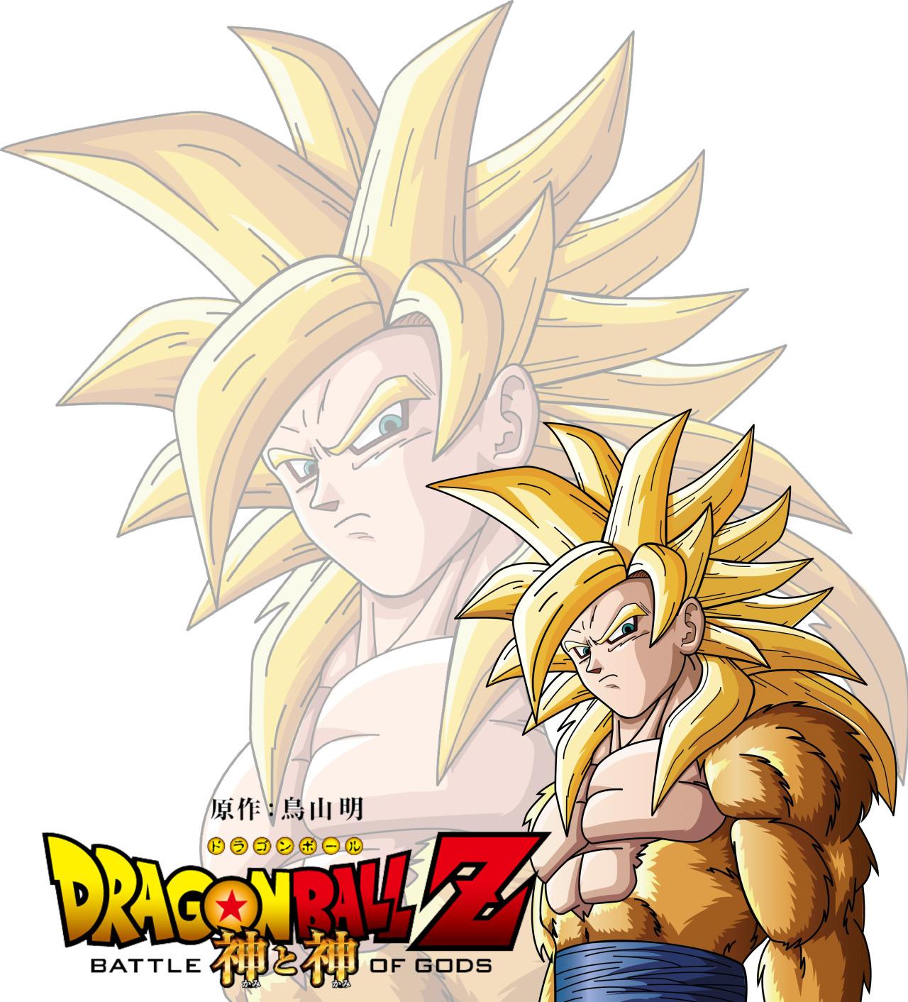 futubandera:  Goku Super Saiyan Dios