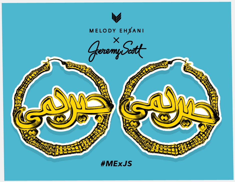 M.E. x J.S. COLLAB DROPPED TODAY! - www.melodyehsani.com