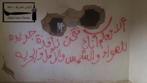 "Beautiful. The graffiti, on a wall of a building in Daraa damaged by Syrian regime shelling, reads: ""Little do you know…you opened a new window.. for the wind, the sun, hope, & freedom."""