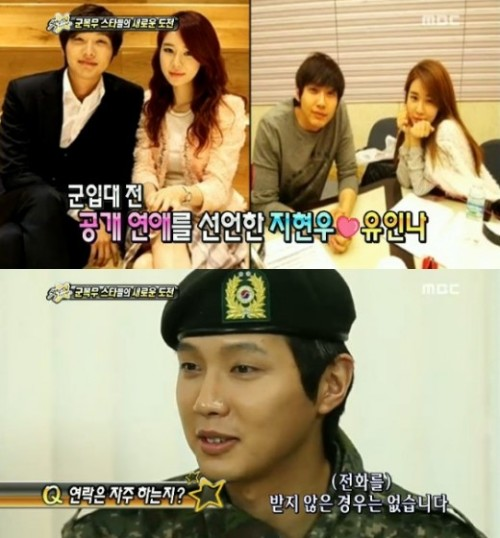 "Actor Ji Hyun Woo, who's currently serving in the military, revealed that he and his girlfriend, actress Yoo In Na, are still happily in love. The January 4th broadcast of MBC's 'Section TV' aired an interview segment featuring the cast members from the military musical, 'The Promise'. When Ji Hyun Woo was asked whether he still keeps in touch with Yoo In Na, the actor answered with a smile, ""There has never been a time when Yoo In Na missed my call. We frequently contact each other."" Back in June 2012, Yoo In Na admitted that she was dating Ji Hyun Woo. The two stars met on the set of tvN's 'Queen Inhyun's Man' and their relationship made headlines after Ji Hyun Woo made a surprise confession during a fan meeting for the drama. In related news, the military musical 'The Promise' celebrates the 60th anniversary of the Korean War. The musical is scheduled to open in January of 2013 at the National Theater of Korea. It's nice to hear some adorably sweet news like this in the midst of all these scandals. (via allkpop.com)"