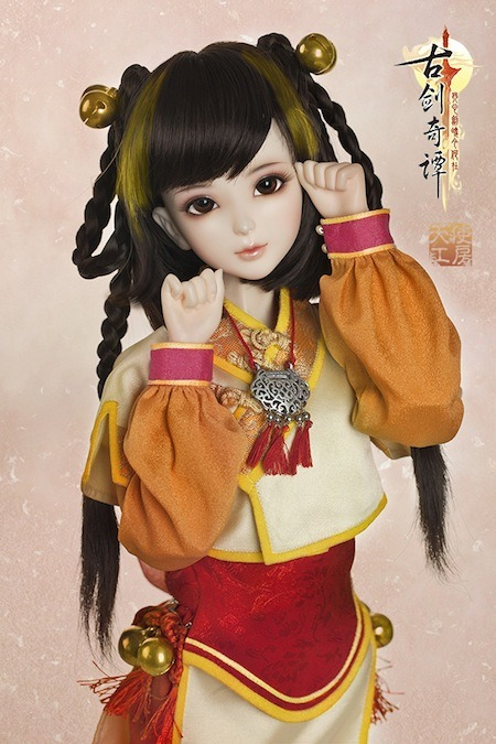 "dollstowishfor:  58cm AS Doll Fullset - Youth Line - ""Xiangling"" Resin Options: solid butter, solid pink, sun-tanned, grey, solid white, translucent milk, translucent pink, solid light-pink Additional Options: face-up, body blushing, wig, eyes, outfit, fan and shoes   She is adorable!"