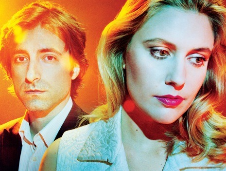 (via Ian Parker: Noah Baumbach and Greta Gerwig Search for Happiness : The New Yorker)