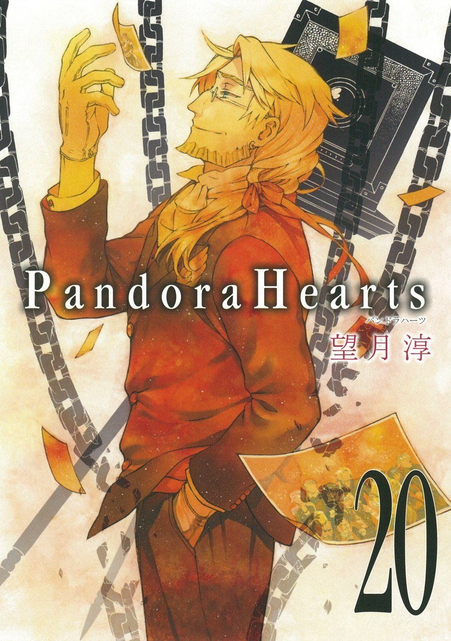 hatsumishinogu:  Pandora Hearts Vol.20