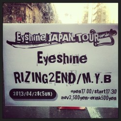 Osaka! #eyeshine #japan  (at LIVE SQUARE 2nd LINE)