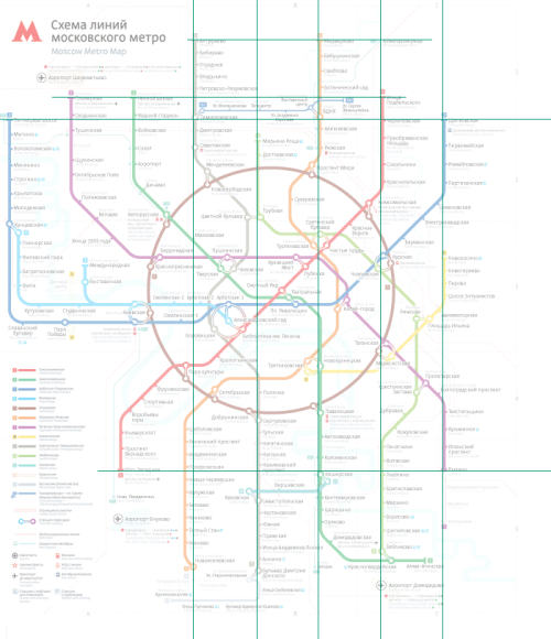 transitmaps:  The Design Process Behind the New Moscow Metro Map As you may have heard by now, the Art Lebedev Studio entry will become the new official Moscow Metro map at the end of February. It beat out the other two entries convincingly, garnering 52% of the popular vote. Of particular interest to me, though, is the design process page for the map on their website: a fascinating look at the hard work and effort that goes into making a world-class transit map. Concepts are tried, refined, discarded and tried again to find the perfect solution. Nothing is taken for granted and everything is evaluated again and again.. The best part of the page? The map halfway down the page where you can scrub through 95 — yes, ninety-five! — different iterations of the map to see how the map evolved over time. See also this page on Lebedev's website that details all the features of the final, finished map. Also fascinating!  i will just admire maps, and not make them..