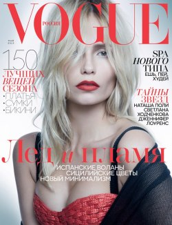 Natasha Poly in Dolce&Gabbana covers Vogue Russia's May issue