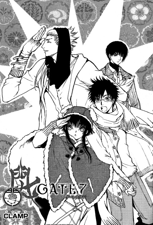 Gate 7 - Chapter 22 Scanned and Cleaned Title PageSakura, Tachibana, Hana & Chikahito
