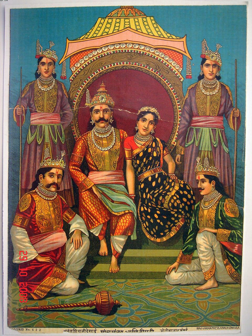 Draupadi (द्रौपदी) with her five husbands (the five Pandavas पाण्‍डव).