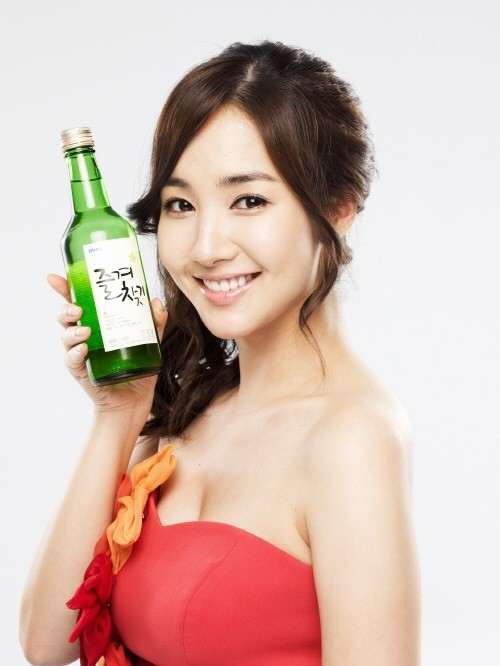 Park Min Young holding my bottle of Jinru