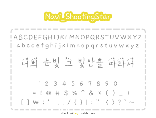 #210. Navi_ShootingStar {Download @ MF} ♥ Like if downloading~ ^__^