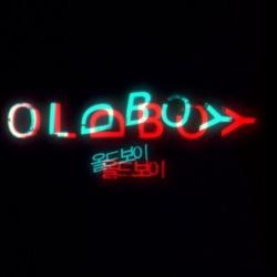 mine movie horror glitch oldboy