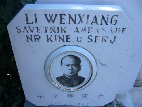 LI WENXIANG Councilor @ the NR China embassy in old Yugoslavia First [&last?] Chinese  grave in Belgrade [found today @ new cemetery]