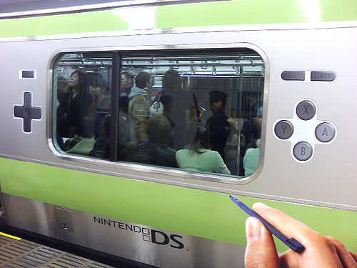 shrinkwrapped:ntndo: Coolest DS Ad Ever
