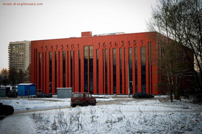 English Russia » Bar Code Building