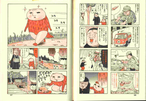 "Tom Hart on Yoshida Sensha and the inspiration that he takes from Japanese manga that refuses to worry about ""realism"": You never believe you're in the real world. In my own notes and sketches I always stay grounded, and I want lift off. Sensha lifts off. The imagination has to be the core.So at some point I realized I need something to keep me UNgrounded. To keep me and the reader aware that this is imaginary…"