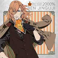 Jinguji Ren ( Junichi Suwabe) - Orange Rhapsody