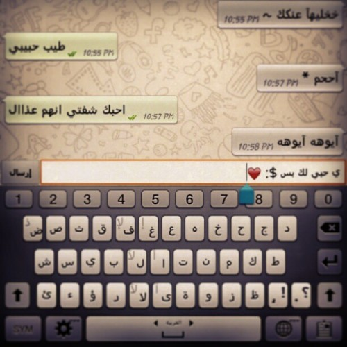 LOVE HIM LOVE RAHAF $: