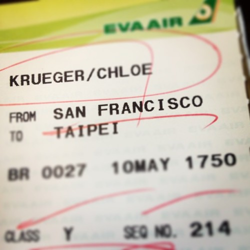 On my way to Vietnam! See you in 2 weeks (at San Francisco International Airport/CDC Quarantine Station)
