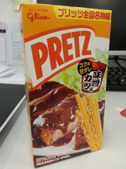 Pretz time! miso pork cutlet flavour :-D