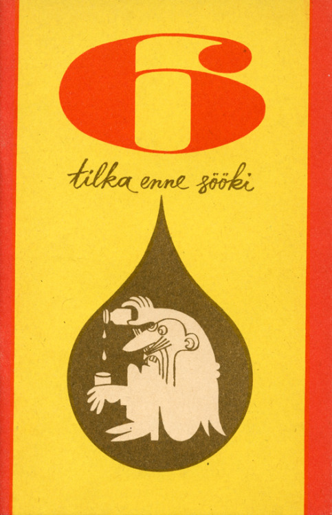 cover of Tilka Enne Sööki by Heinz Valk.  artist unknown (via)
