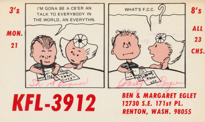 Shovel Runner & Party Pooper - Renton, Washington QSL cards are used by radio amateurs to confirm their two-way radio contacts with each other. Each amateur has their own card which is exchanged with the other amateur or 'station' in that two-way contact.