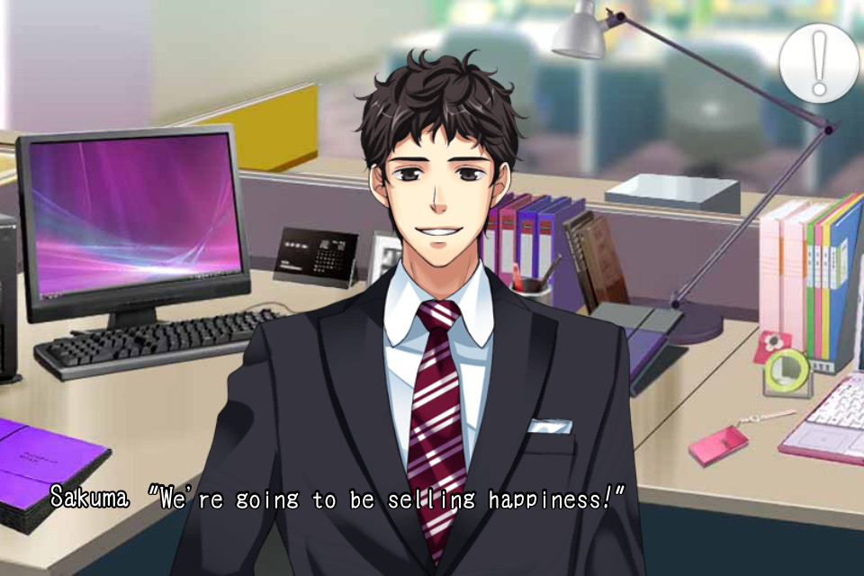 I bet Yuzi Tsutani said this when he founded Voltage Inc.