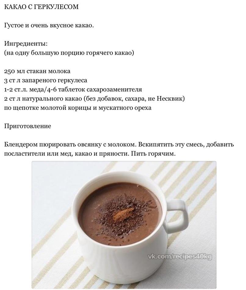 Рецепты выпечки без какао
