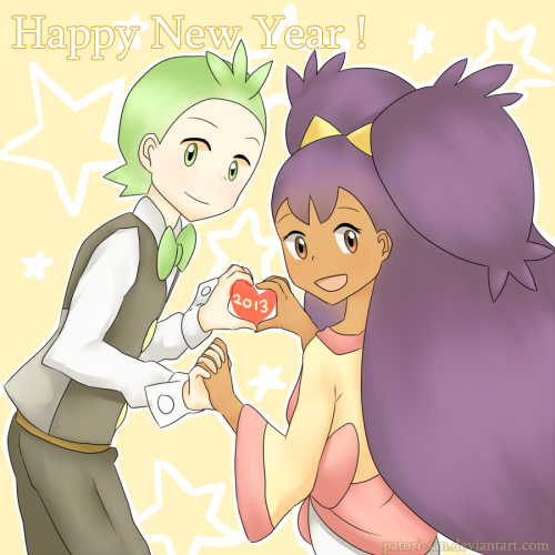 Happy 2013, Wishfulshippers! (As a side note, questions asked through Fan Mail will not be answered. I closed the Ask Box for a reason, sorry. Questions will eventually all be answered in due time, so to those of you who've continued to follow this blog despite the lack of updates, thank you for your patience. :))
