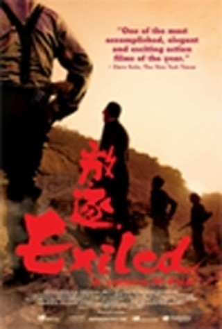 I'm watching Exiled                        Check-in to               Exiled on GetGlue.com