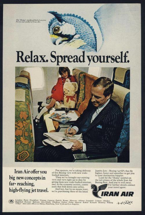 Vintage Iran Air advertisement