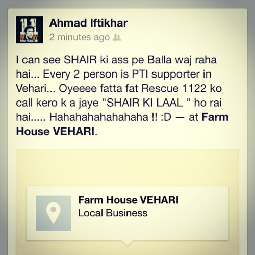Hahaha #PTI is screwing #PMLN in Vehari !!! :D