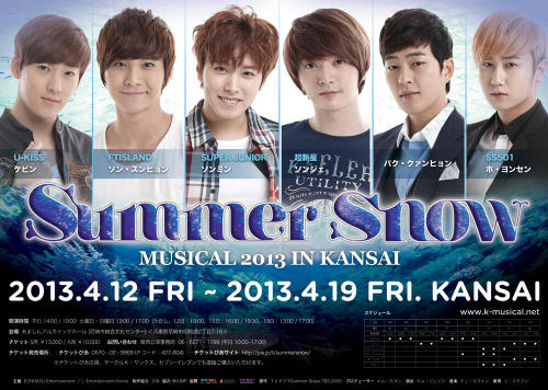19 Mar 13 @UKISS_intl's tweets Kevin and Soohyun will be starring in the musical [Summer Snow] in Osaka Amagasaki, Japan! Details here » http://kmusical.ibwebs.kr/info.html Kevin will be performing on 17 April for the 2pm & 7pm shows, as well as on 28 April for the 2pm show! Soohyun will be perfoming in May! Look forward to the musical [Summer Snow] in Japan! pic.twitter.com/P6K6Tjg3NF [REVISION] Kevin will be performing 18 April for the 2pm show, not 28 April. Sorry for the error!